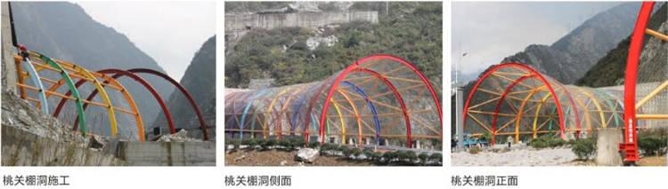 柔性钢结构棚洞 - 四川奥思特边坡防护工程有限公司